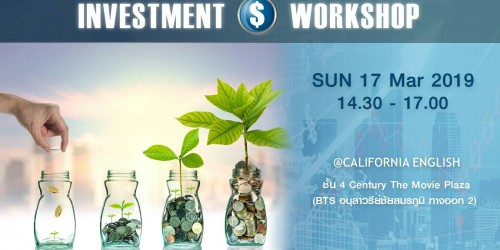 Personal Investment Workshop