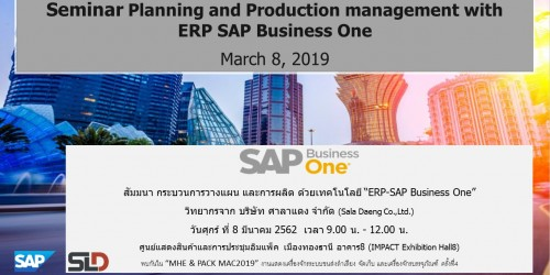 Seminar Planning and Production management with  ERP SAP Business One